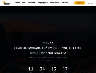enactus.kz screenshot