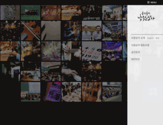 enakwon.com screenshot