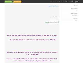 enamelgold.mtjre.com screenshot