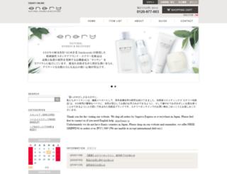 enary.shop8.makeshop.jp screenshot