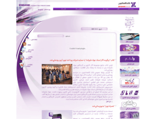 enbank.net screenshot