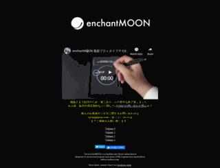 enchantmoon.com screenshot