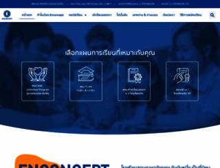 enconcept.com screenshot