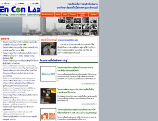 enconlab.com screenshot