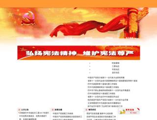 encoresyd.com screenshot