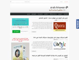 ency-bl.com screenshot