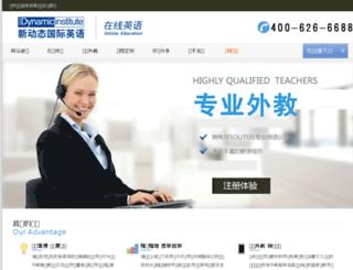 endi.com.cn screenshot