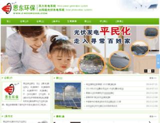 endonghb.com screenshot