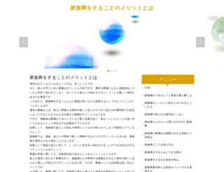endtopic.com screenshot
