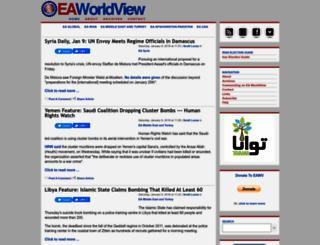 enduringamerica.com screenshot