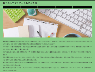 endurodoc.net screenshot