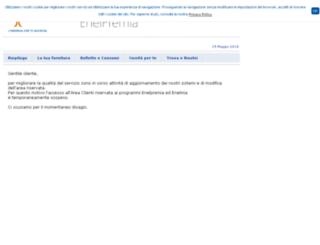 enelpremia.jakala.it screenshot