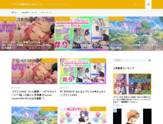energia-fudosan.com screenshot