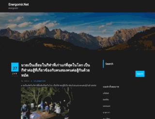energomir.net screenshot