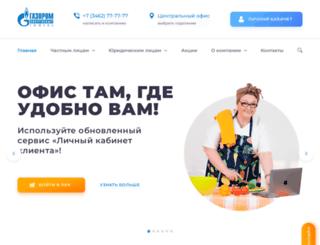 energosales.ru screenshot