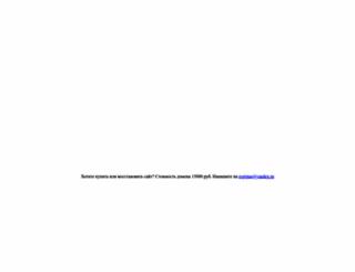 energy2time.ru screenshot