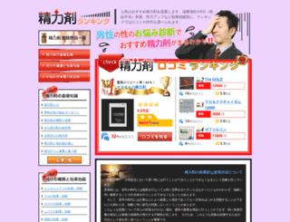 energychage.net screenshot