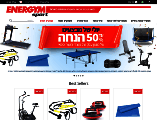 energym.co.il screenshot