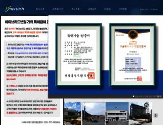 enerkeeper.com screenshot
