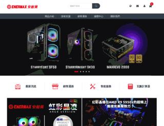 enermax.com screenshot