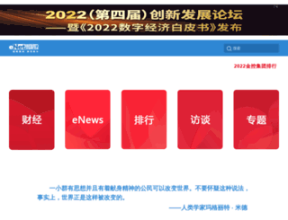 enet.com.cn screenshot