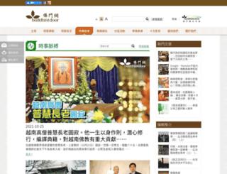 enews.buddhistdoor.com screenshot