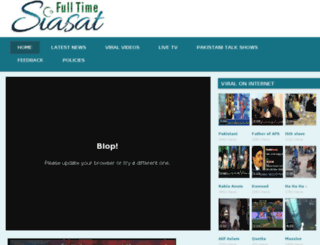 enewsbollywood.com screenshot