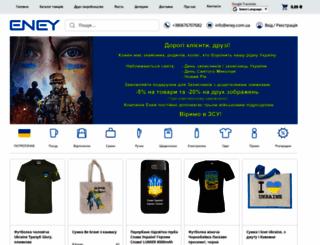 eney.com.ua screenshot