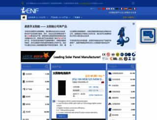 enf.com.cn screenshot