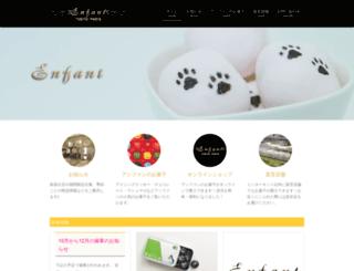 enfant-un-reve.co.jp screenshot