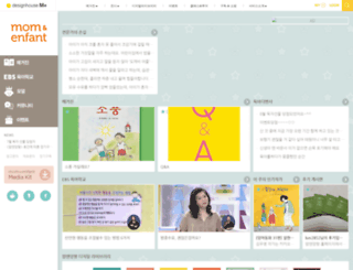 enfant.designhouse.co.kr screenshot