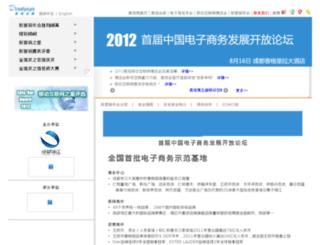enfoshare.com screenshot