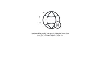 eng-library.um.ac.ir screenshot