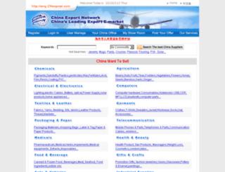 eng.cnexpnet.com screenshot