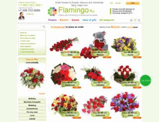 eng.flamingo.ru screenshot