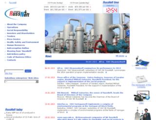 eng.russneft.ru screenshot