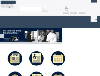eng.sheba.co.il screenshot