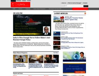 eng.the-liberty.com screenshot