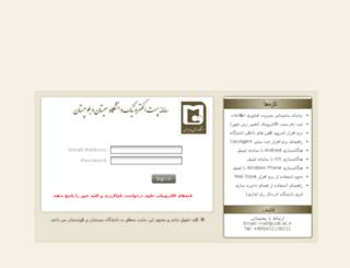 eng.usb.ac.ir screenshot