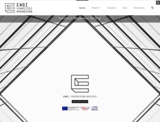 engi.gr screenshot