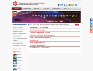 engii.org screenshot