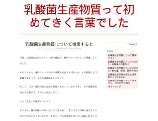 enginedirectory.info screenshot