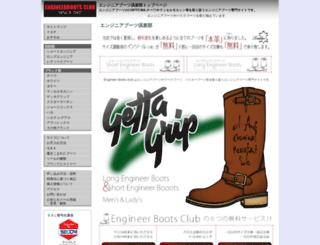 engineerboots.jp screenshot