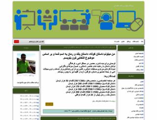 engineeringupdate.blogfa.com screenshot