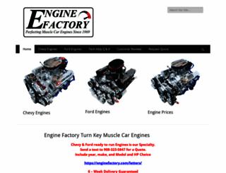 enginefactory.com screenshot