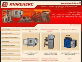 enginex.dir.bg screenshot