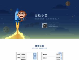 engkoo.com screenshot