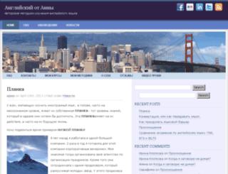 englann.info screenshot
