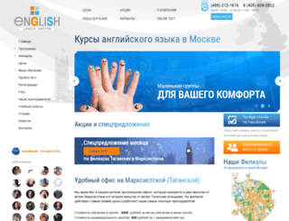 english-online.ru screenshot