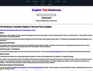 english-thai-dictionary.com screenshot